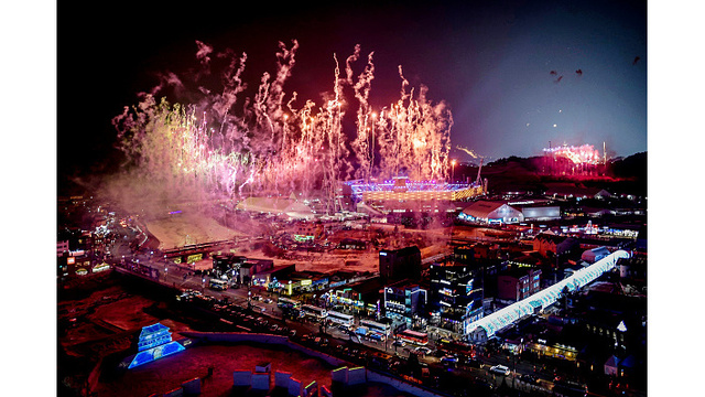 Highlights from the South Korea 2018 Opening Ceremony 12