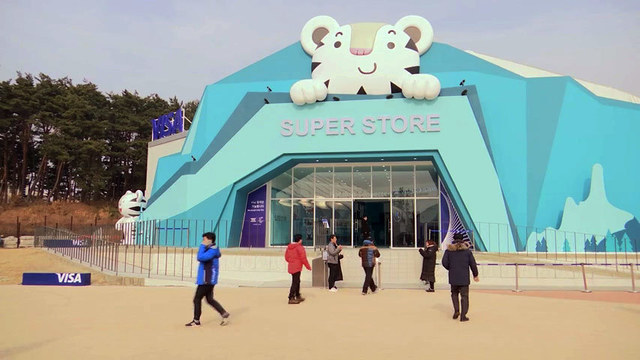 Pyeongchang visitors search for souvenirs in Olympic Super Store